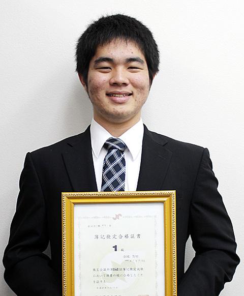 kinjo_nissho1_00.jpg