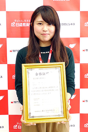 20171115_career_nakada.jpg
