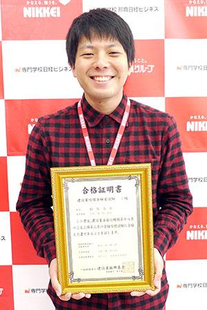 20171115_career_neho.jpg