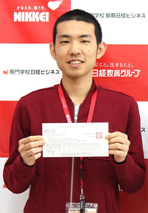 20171220_career_zei_ikehara.jpg