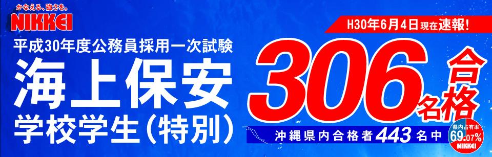 20180604_kaiho_title.jpg