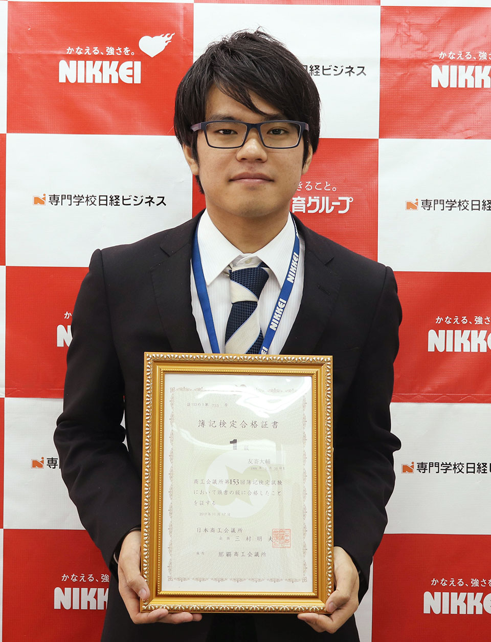 20200106_career_daisuke.jpg
